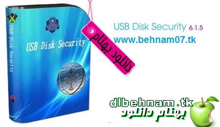 USB Atorun Virus Removal 2.jpg